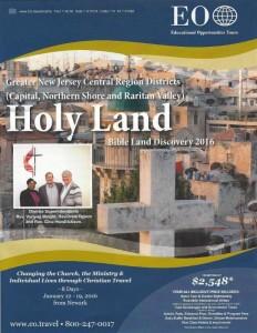 Holy Land 2016