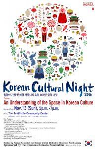 Korean Cultural Night