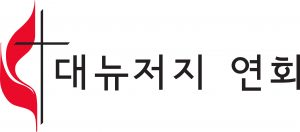 GNJUMC Korean Logo
