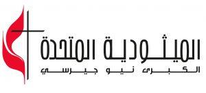 GNJ brand guidlines, branding, arabic logo